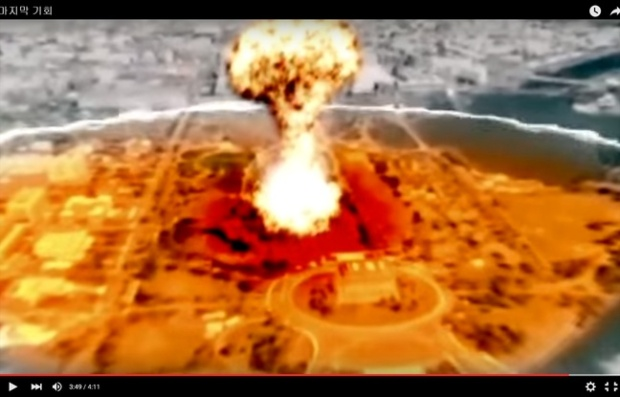 648x415_capture-ecran-video-propagande-nord-coreenne-montrant-missile-nucleaire-detruire-washington