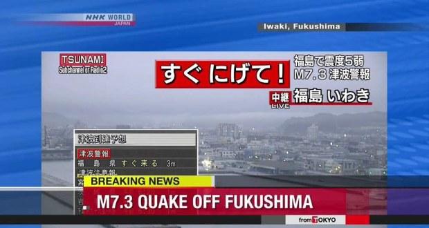 2044536_violent-seisme-au-japon-un-tsunami-pourrait-frapper-fukushima-web-tete-0211517463338_1000x533